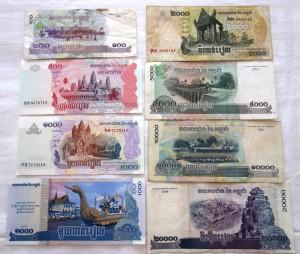 Cambodian - Riel (KHR) - back (missing 50,50k,100k)