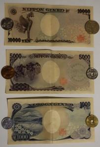 Japanese Yen (JPY) - back (missing 2000)