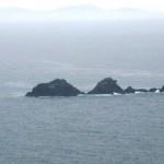 Byron Bay Misty Island