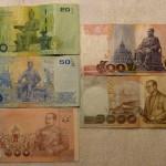 Thai Baht (THB) - back